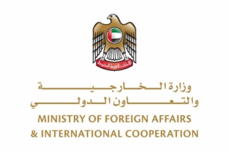 الإمارات تؤيد إجراءات المملكة تجاه كندا : نرفض المساس بسيادتها - المواطن