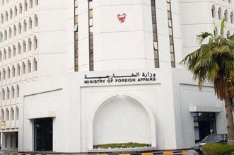 البحرين تشيد بشجاعة وجاهزية التحالف أمام إرهاب ميليشيا الحوثي - المواطن