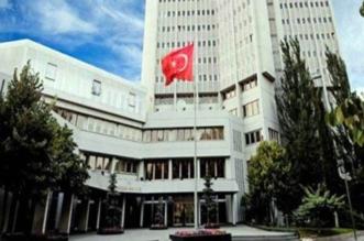 الخارجية التركية: مقتل أكثر من 290 شخصًا خلال المحاولة الانقلابية الفاشلة - المواطن