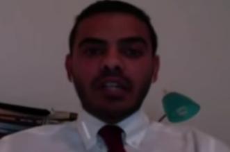 بالفيديو.. شاب سعودي يروي انضمامه لحملة كلينتون الانتخابية - المواطن
