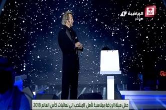 بالفيديو.. خدع بصرية عالمية في حفل تكريم المنتخب السعودي - المواطن
