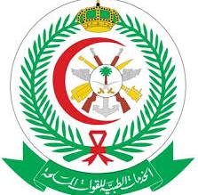91 #وظيفة شاغرة للجنسين بمستشفى القوات المسلحة بالجنوب - المواطن