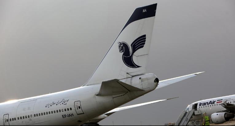 الخطوط الجوية الإيرانية من ضمن الشركات التي تخضع لقيود تشغيل في الأجواء الأوروربية. (أرشيف)