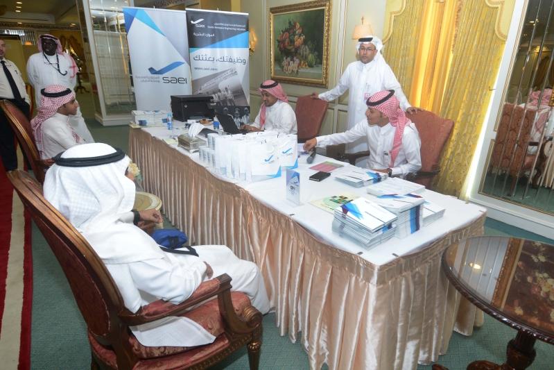 الخطوط الجوية السعودية تبدأ مقابلات التوظيف في جدة (4)