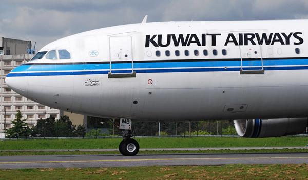 الخطوط الكويتية تسرح 1500 موظف أجنبي بسبب جائحة كورونا