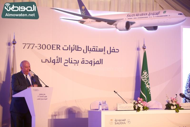 الخطوط السعودية تستقبل طائرة بوينج (34865670) 