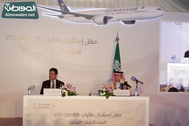 الخطوط السعودية تستقبل طائرة بوينج (34865676) 