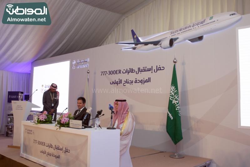 الخطوط السعودية تستقبل طائرة بوينج (34865678) 