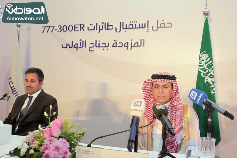 الخطوط السعودية تستقبل طائرة بوينج (34865679) 