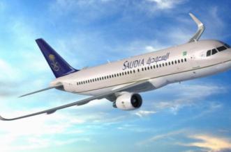 الخطوط السعودية تبدأ تشغيل رحلات مباشرة إلى أربيل في هذا الموعد - المواطن