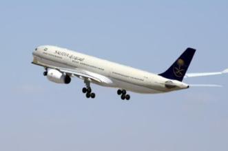 هبوط طائرة سعودية بسلام في مطار كراتشي بعد تعرض قائدها لعارض صحي مفاجئ - المواطن
