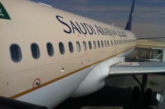 الخطوط السعودية 8