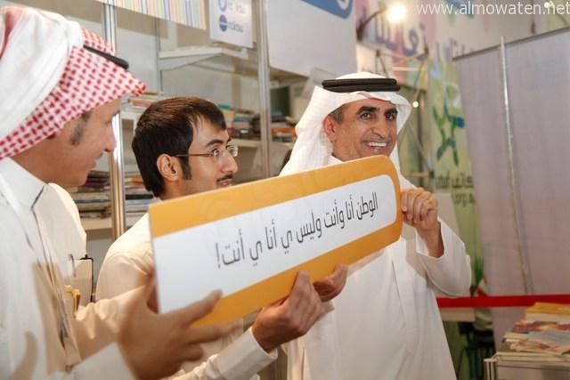 شاهد بالصور .. #وزير_التعليم في جولة بـ #معرض_الكتاب