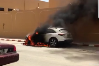 الخفجي حريق