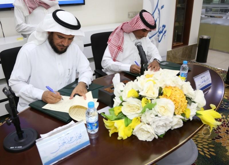الخميس و د. فهد العليان خلال التوقيع