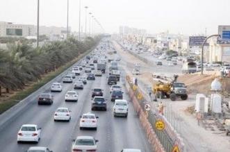 المرور: إعادة فتح الطريق الدائري الشرقي بالرياض - المواطن