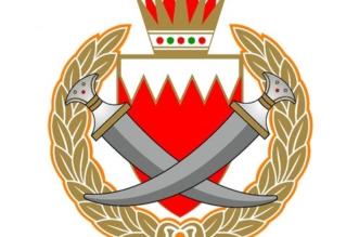 الداخلية البحرين