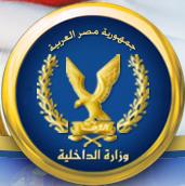 الداخلية المصرية
