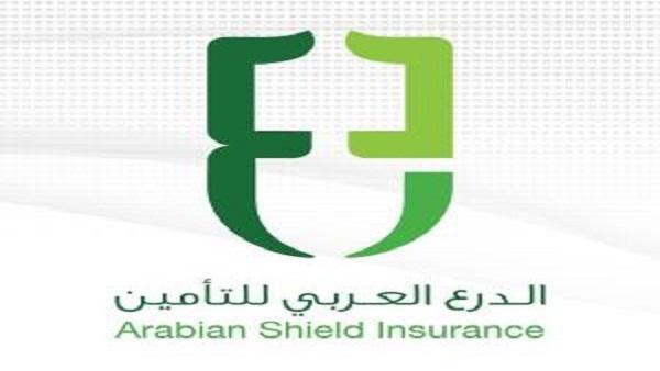 الدرع العربي توصي بزيادة رأس مال الشركة 100 مليون عن طريق منح أسهم