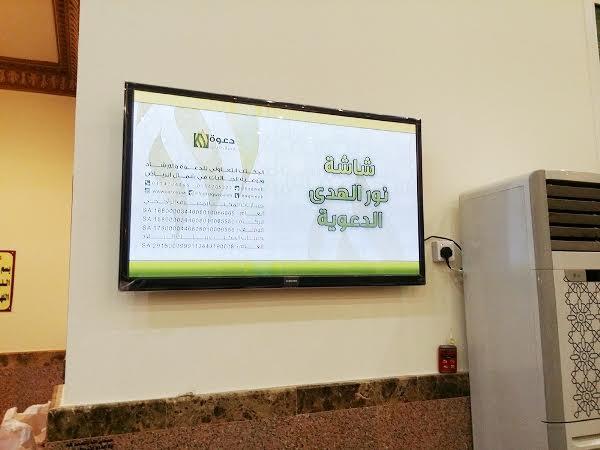 الدعوة10