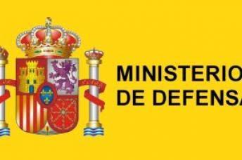 الدفاع الاسبانية