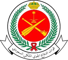 الدفاع الجوي شعار