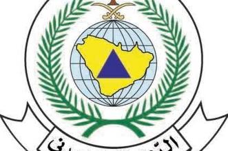 الدفاع المدني السعودي1