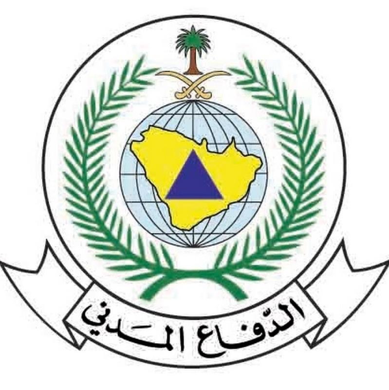 الدفاع المدني السعودي