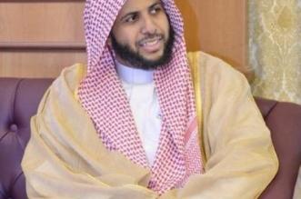 الدكتور أحمد بن عبدالعزيز العميرة