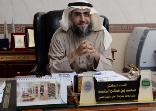 جامعة الباحة تعلن المرشحين لشغل وظيفتي معيد ومحاضر بكلية ...