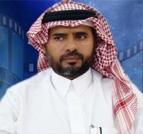 الدكتور الزاحمي