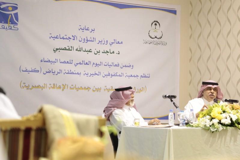 الدكتور القصبي خلال رعاية الورشة وبجانبه الدكتور الموسى