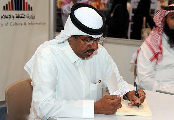 الدكتور سعود بن صالح المصيبيح