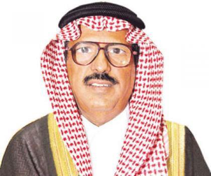 -الدكتور سعيد آل عمر-