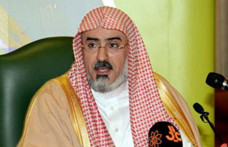 الدكتور سليمان بن عبدالله أبا الخيل