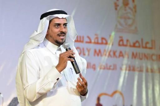 الدكتور سمير بن عبدالرحمن توكل