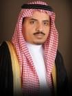 ضم كليات النماص وبلقرن وسبت العلايا وتثليث لفرع جامعة الملك خالد ببيشة