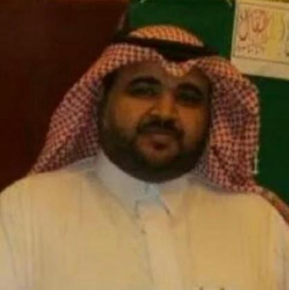 الدكتور فهد بن سعد الغامدي