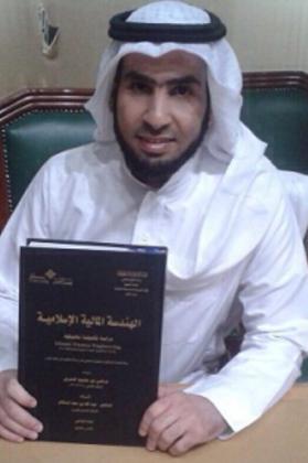 الدكتور مرضي بن مشوح العنزي دكتور الفقه المقارن بجامعة الجوف