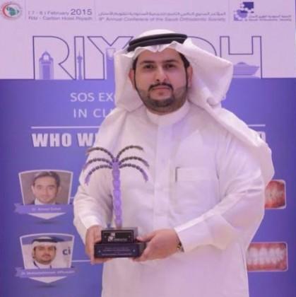 الدكتور-معتز-الرويثي-الاول-في-جائزة-التميز