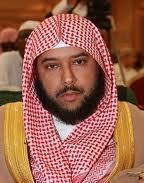الدكتور منصور بن محمد السميح