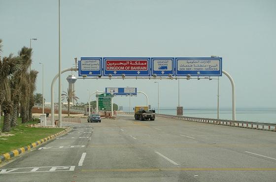 الدمام طريق البحرين