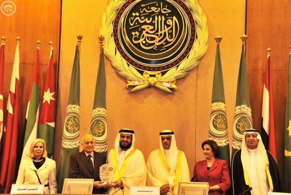 الدورة (47) لمجلس وزراء الإعلام العرب1