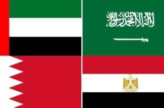 الدول الداعية لمكافحة الإرهاب 2