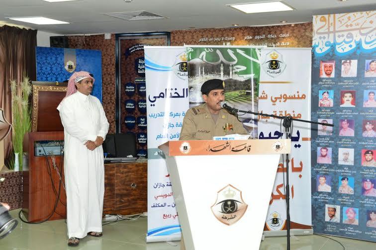 الدويسي يلتقي منسوبي مطار الملك عبدالله بجازان ويُكرم المتميزين 5