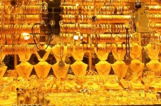 انخفاض أسعار الذهب اليوم الخميس .. وعيار 21 يسجل 130.68 ريال - المواطن