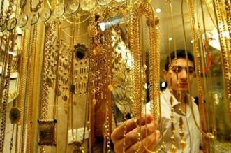 تعرف على أسعار الذهب اليوم الثلاثاء في الكويت - المواطن