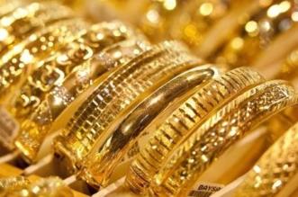سعر الذهب اليوم يرتفع 0.16 % - المواطن