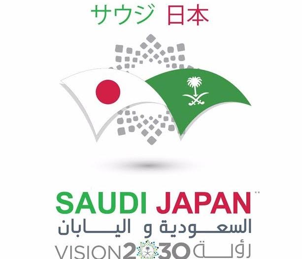 الرياض تحتضن الأسبوع الثقافي الياباني ببرامج ثقافية وعروض فنية