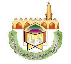 الرئاسة العامة لرعاية الشباب بالتعاون مع الجمعية الخيرية لتحفيظ القرآن الكريم بمنطقة الرياض.